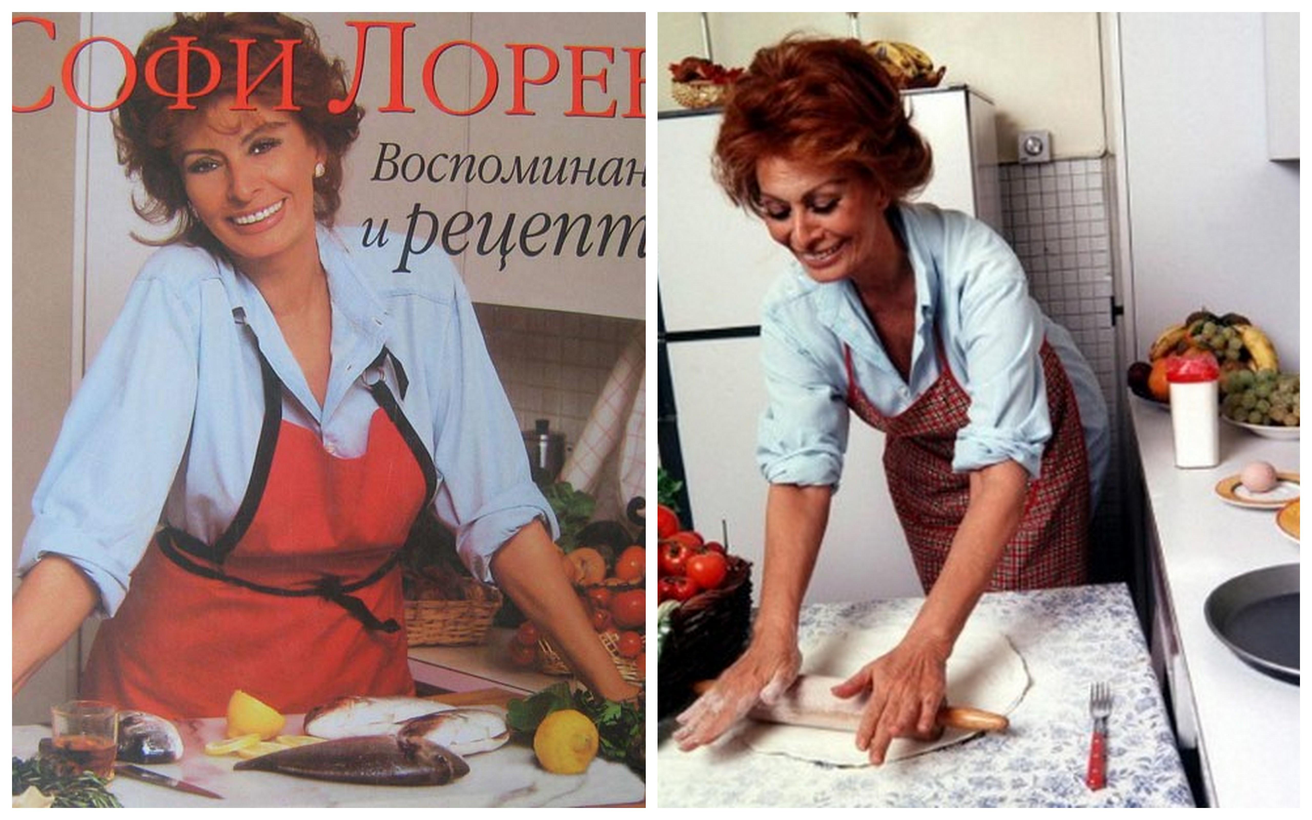 Рецепты от софи лорен